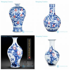RZKD12-15 Factory low price blue and red peach calabash porcelain vase