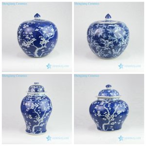 RZOY0189 Deep blue porcelain ceramic jar with white flower pattern