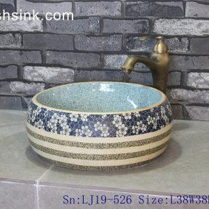 LJ19-526 Elegant winter sweet design ceramic sanitary ware