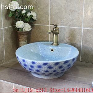 LJ19-x213 Blue and white uneven surface design porcelain wash sink