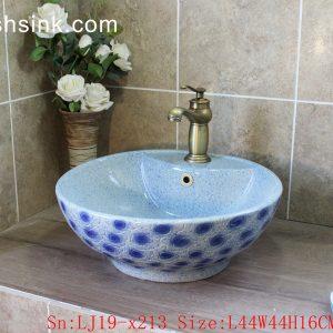 LJ19-x213 Blue and white uneven surface design porcelain wash sink