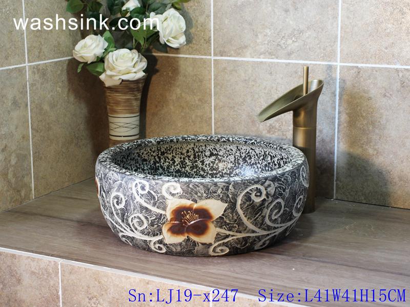 high skilled wash sink