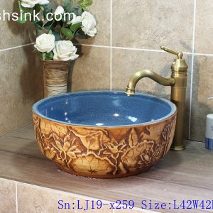 LJ19-x259 Sky blue inside brown flower pattern ceramic wash sink