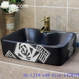 LJ19-x49 Black matt ceramic with abstract pattern toilet basin