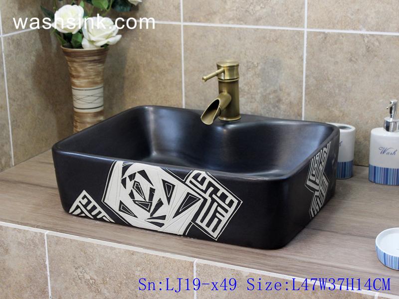 unique pattern wash bowl