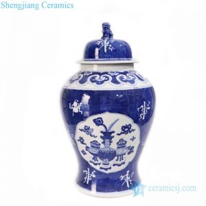 RYLU174 Artistic blue and white potiche style porcelain jar