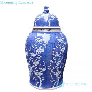 RYLU177-A Asian style ceramic with wintersweet design jar
