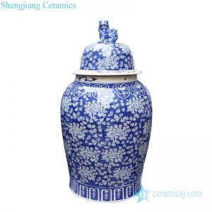 RYLU177-B Hand drawing ceramic with wintersweet and peony pattern jar