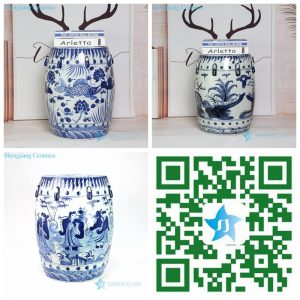 PYNQ251-A-B-C Chinese fashionable blue and white household ceramic stool