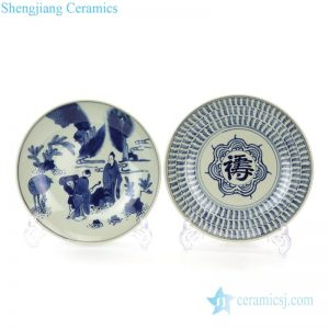 RZDC09-B-C Chinese traditional purely manual blue and white ceramic plate