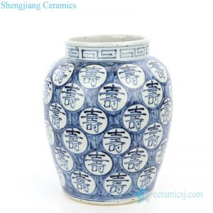 RZFB10 Unique blue and white ceramic with special words design vase