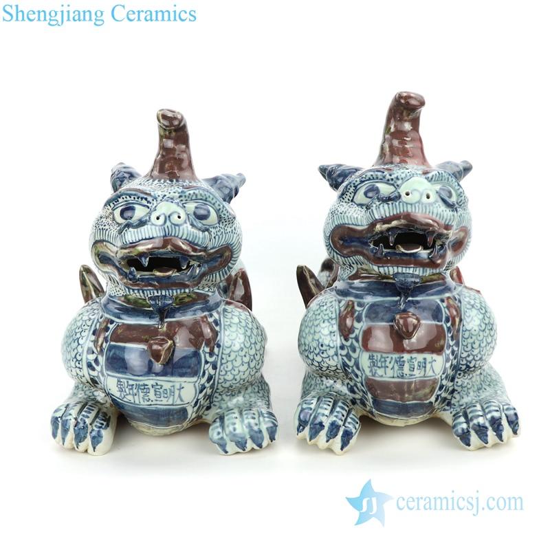 blue and white Pixiu mascot figurine
