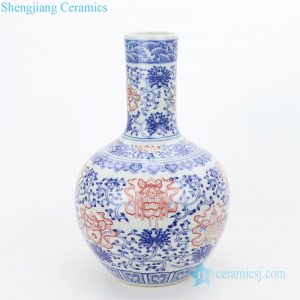 RZGM05 Traditional blue and white underglaze red floral design ceramic vase