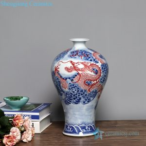 RZKD04 Famille rose hand painted ceramic with dragon design vase