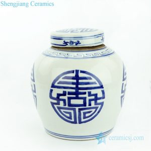 RZKT12 Chinese traditional style ceramic pot with lid