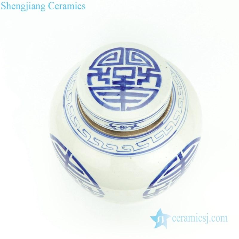 ceramic chinese style jar
