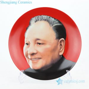 RZMP06 Traditional ceramic with chinese leader Deng Xiaoping design plate