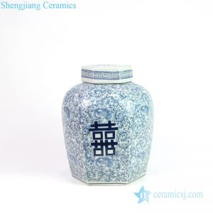 RZMS12 Traditional double happiness interlocking branches of lotus design ceramic jar