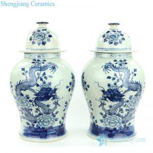 RZMW04-C Aisan elegant dragon floral ceramic jar