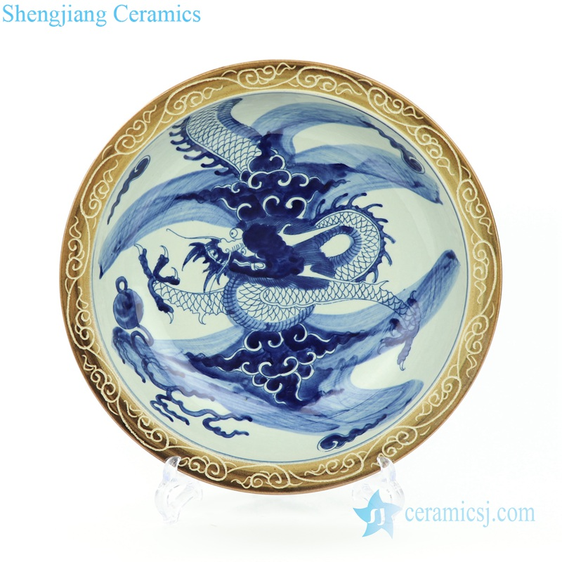 PORCELAIN DRAGON PLATE