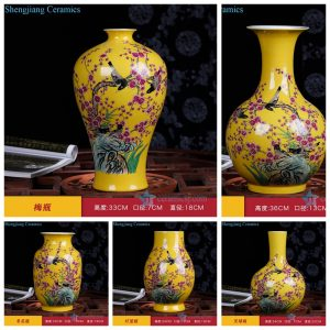 RZPE01-AE Yellow background cherry blossom and picapica bird porcelain vase