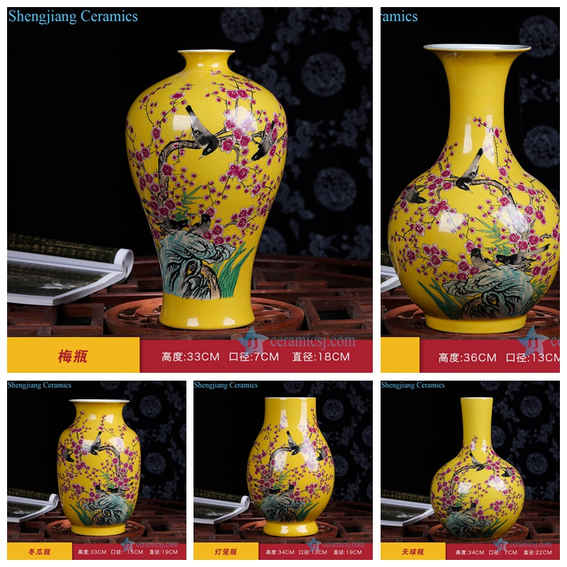 cherry and picapica porcelain vase