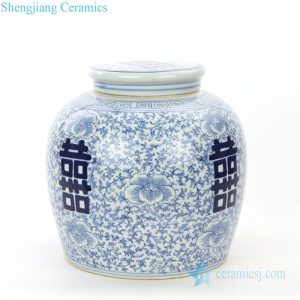 RZPI24-B High quality double happiness ceramic with interlocking branches of peony tea jar