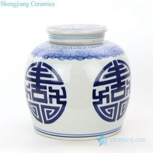 RZPI24-C Jingdezhen hand painted ceramic jar with lid