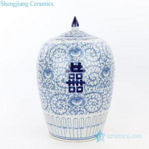 RZPI32 Antique ceramic withinterlockingbranchesoflotus jar