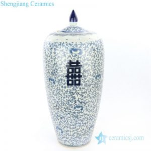 RZPI33 Jingdezhen candle knob lid double happiness ceramic jar