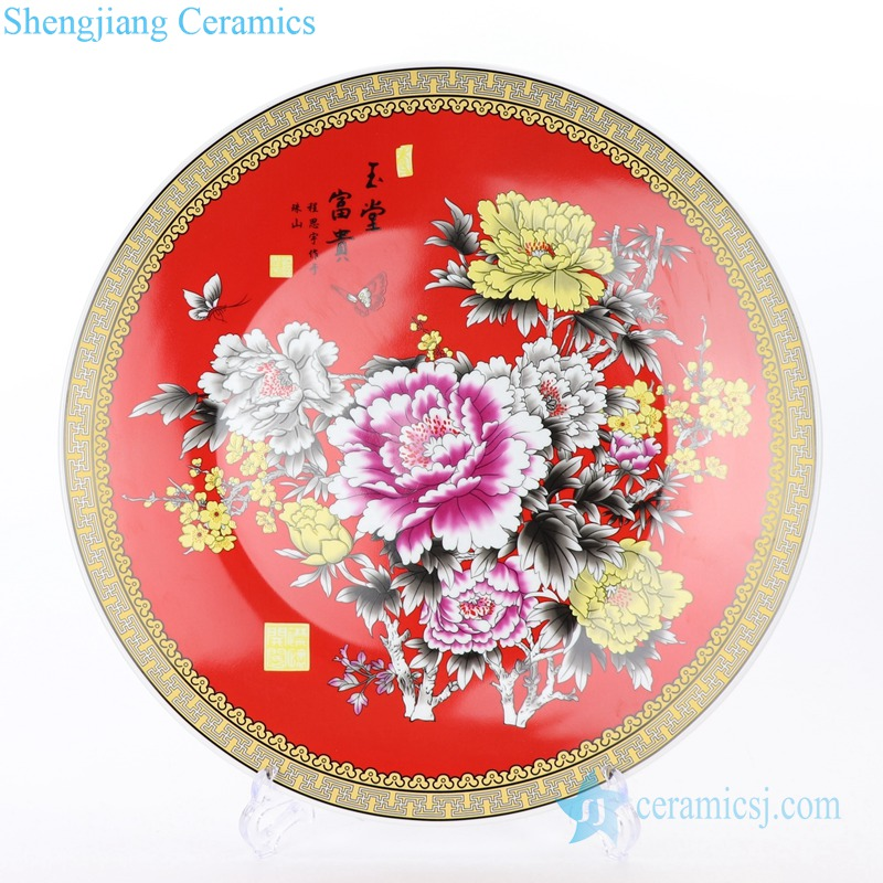 polychrome ceramic decorative plate