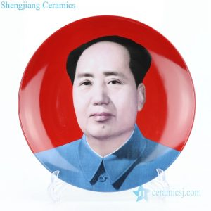 RZPP01-A Decorative ceramic with chinese chairman Mao design plate