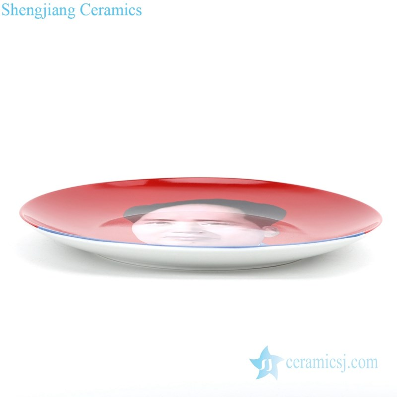 Chinesegreat leader design plate