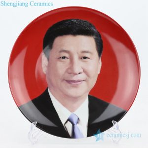 RZPP01-B Treasured ceramic with president Xi design plate
