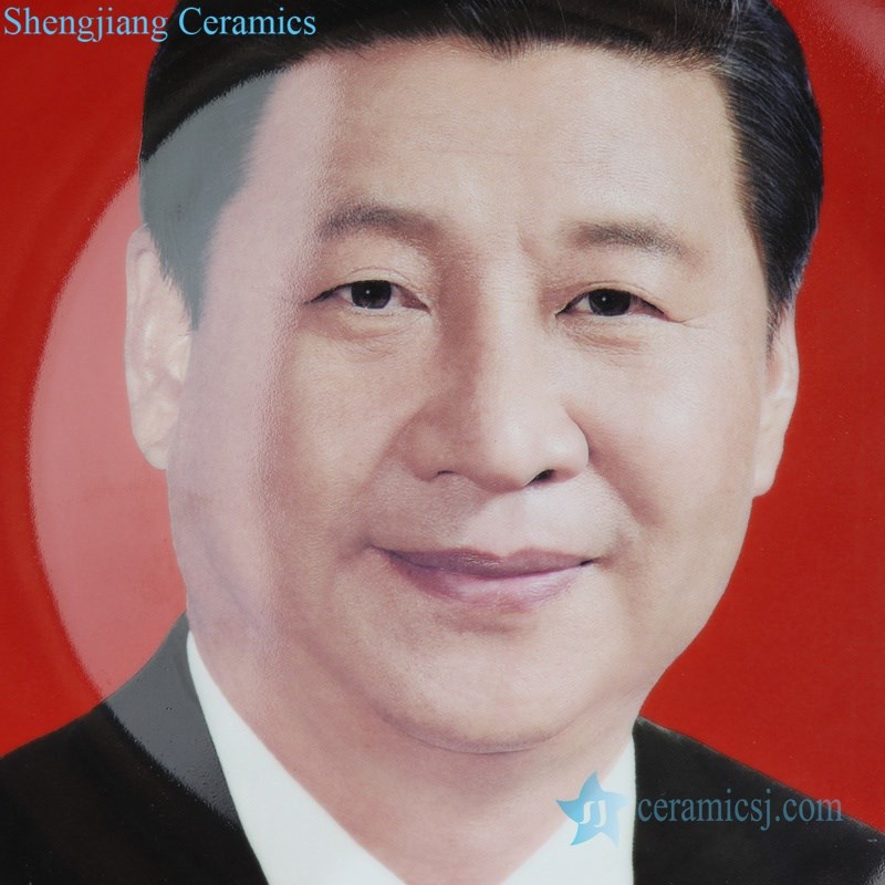 high quality president Xi design plate