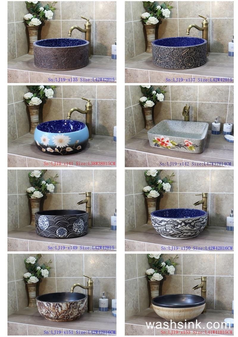 ContactSheet41_009 2019 vol03 New arrivals Shengjiang exquisite arts and crafts ceramic wash basin - shengjiang  ceramic  factory   porcelain art hand basin wash sink