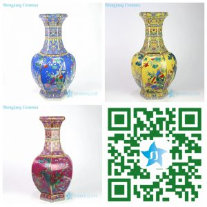 RYRJ18-BCD Qing Dynasty bird floral pattern Qianlong emperor period ceramic vases