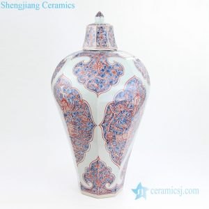 RYVK13 Asian style elegant underglaze red phoenix design porcelain jar