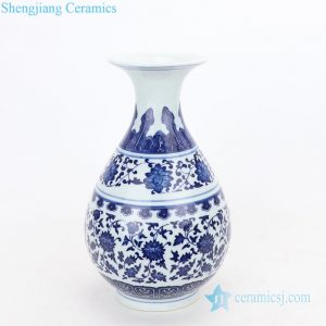 RZMX02 Delicate blue and white interlocking branches of lotus design ceramic vase