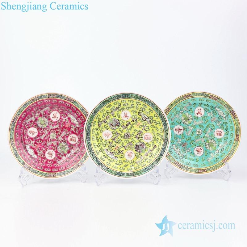 Famille rose ceramic plate