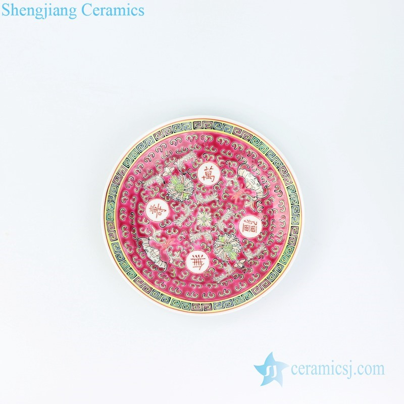 Famille rose red ceramic plate