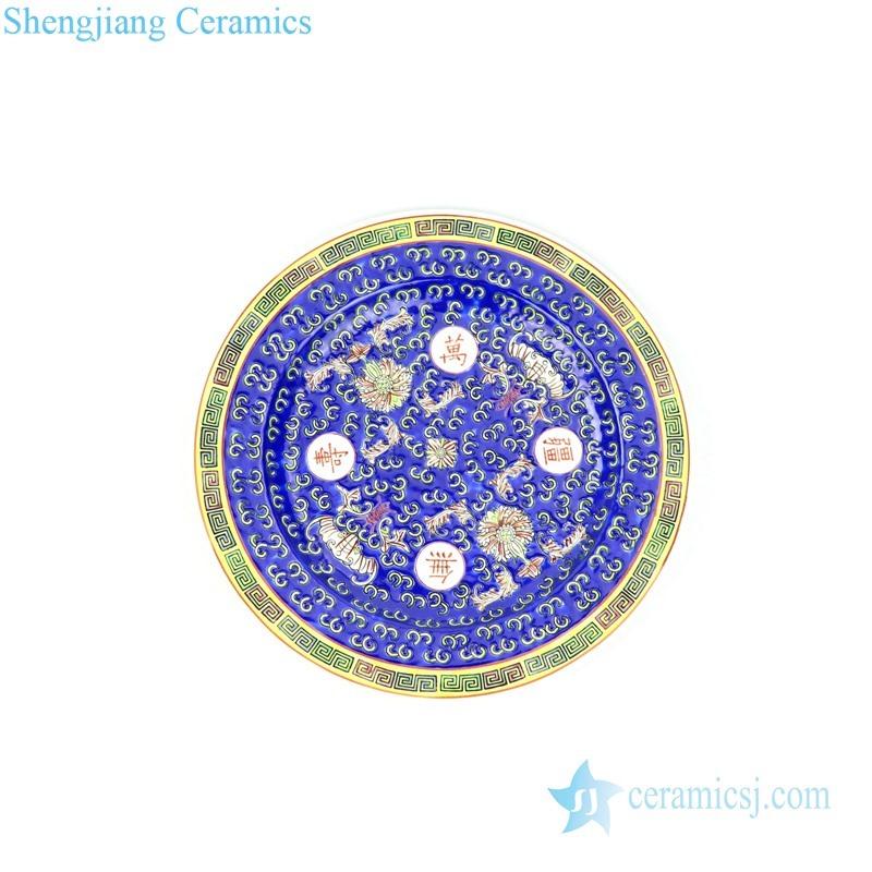 blue famille rose ceramic plate