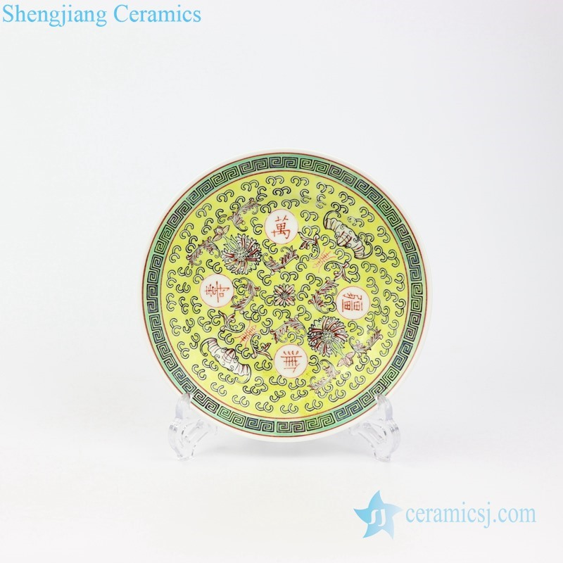 emperor yellow porcelain plate