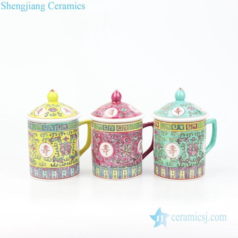 longevity famille rose ceramic cup