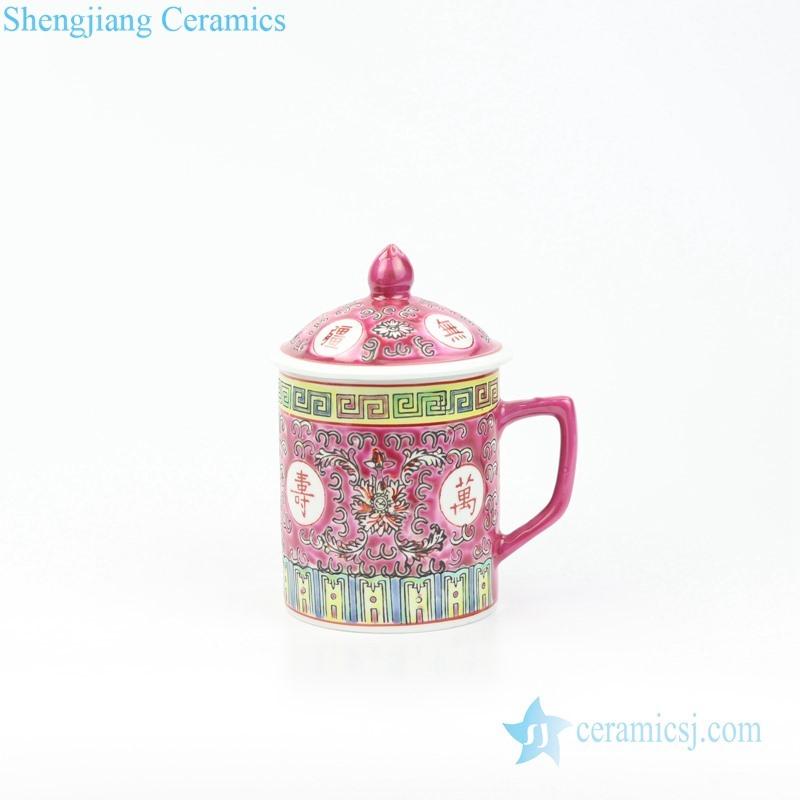 longevity famille rose red ceramic cup
