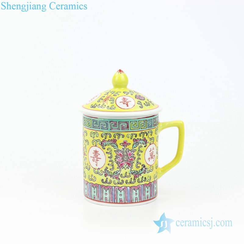 longevity famille rose yellow ceramic cup