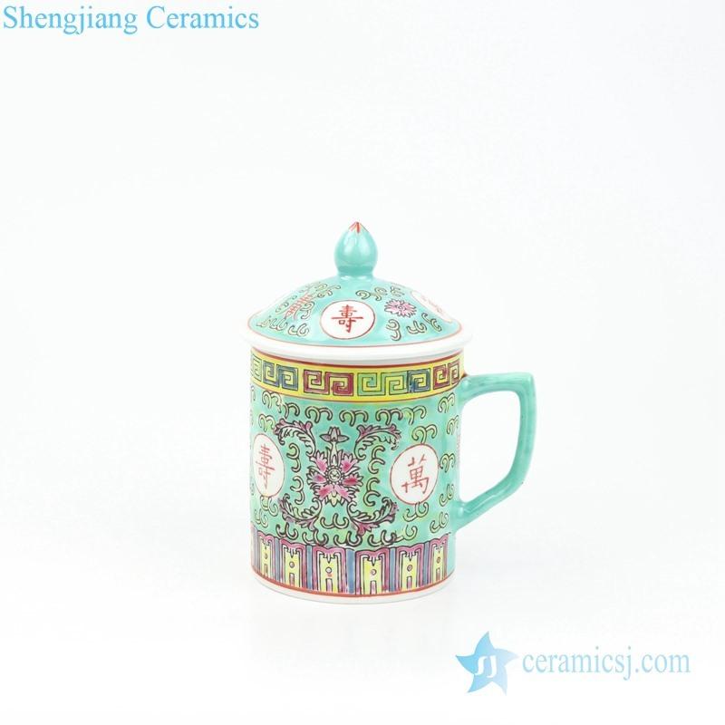 longevity famille rose green ceramic cup
