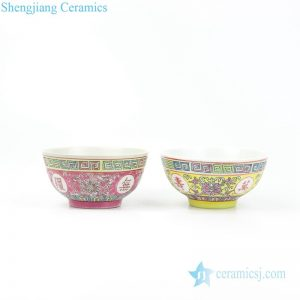 RZPW023-A/B Qing Dynasty reproduction royal red famille rose porcelain bowl