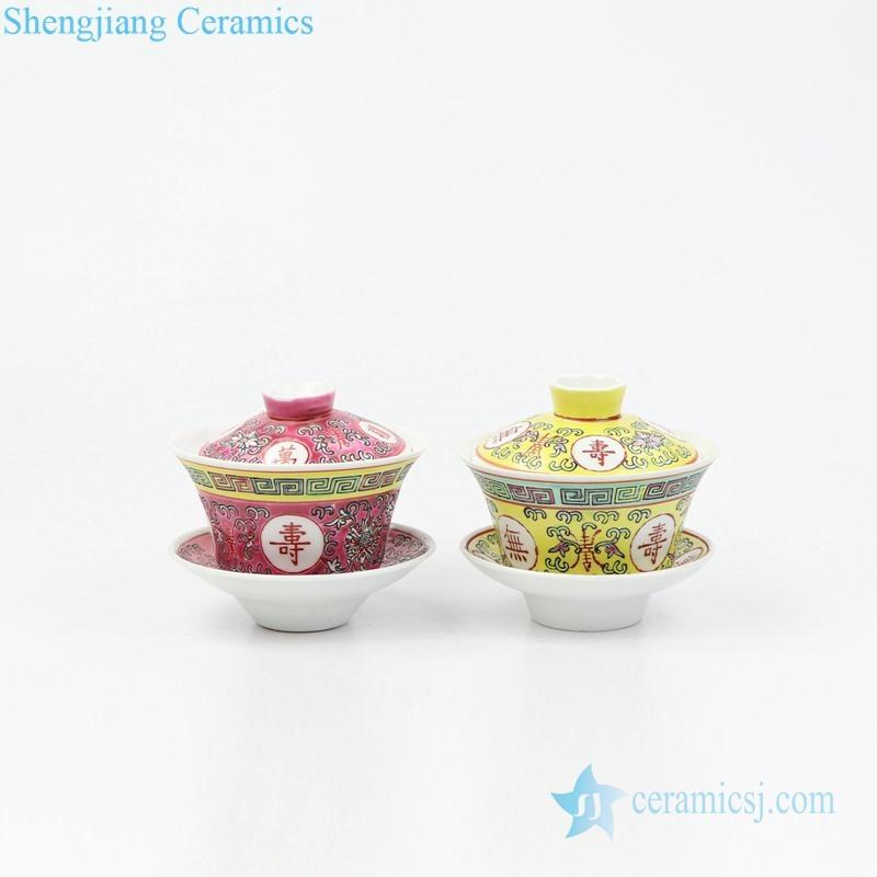 famille rose ceramic tea cup