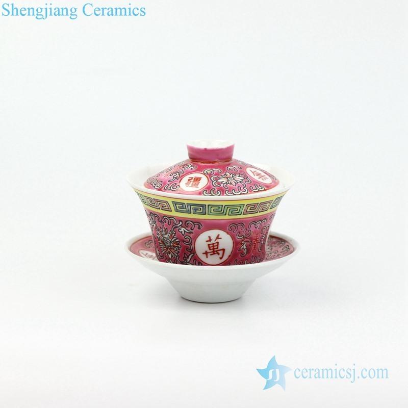 red famille rose ceramic tea cup